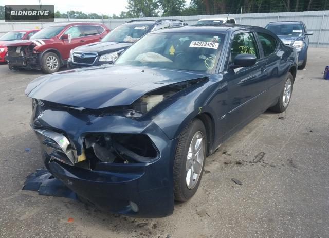 Lot #1609966775 2008 DODGE CHARGER R/ salvage car