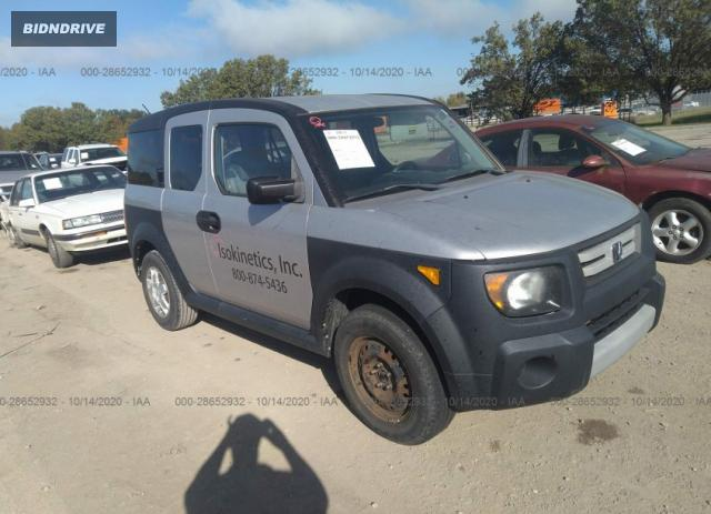 Lot #1611303045 2008 HONDA ELEMENT LX salvage car
