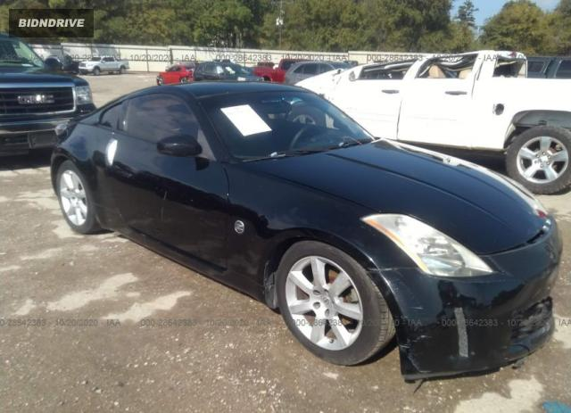 Lot #1611841462 2003 NISSAN 350Z TOURING salvage car