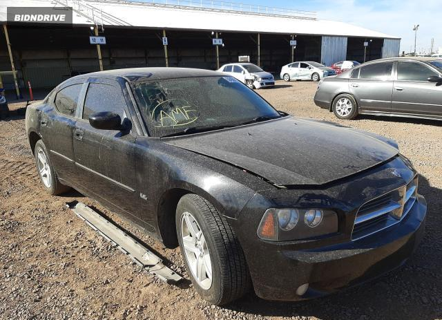 Lot #1613971005 2010 DODGE CHARGER SX salvage car