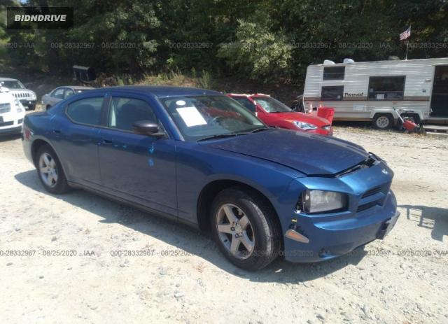 Lot #1614962060 2009 DODGE CHARGER SE salvage car