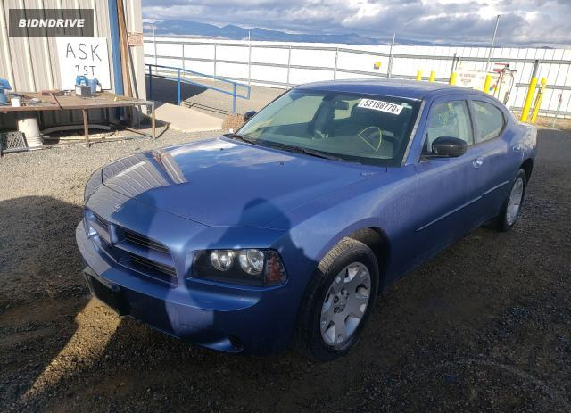 Lot #1650226560 2007 DODGE CHARGER SE salvage car