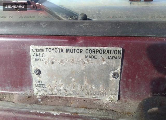 Lot #1659671268 1985 TOYOTA COROLLA DLX salvage car