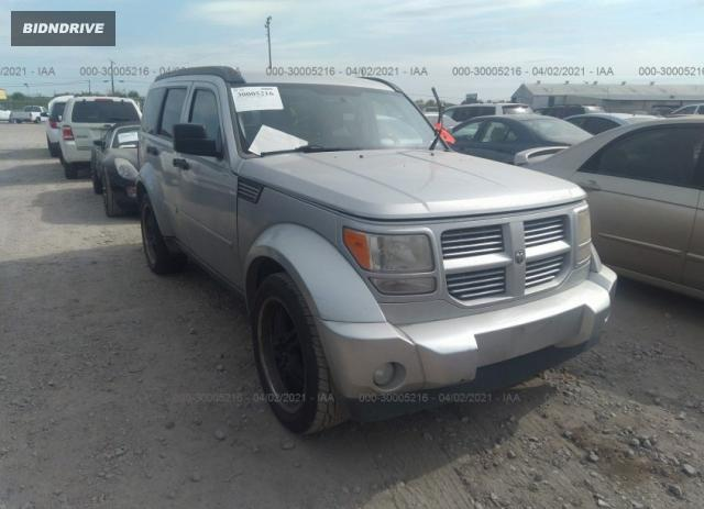 Lot #1681179925 2011 DODGE NITRO HEAT salvage car