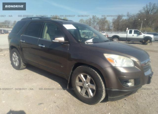 Lot #1683717328 2008 SATURN OUTLOOK XR salvage car
