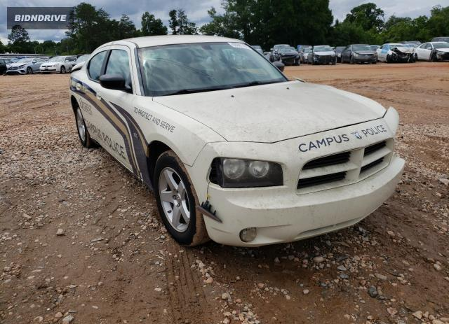 Lot #1733055622 2008 DODGE CHARGER salvage car