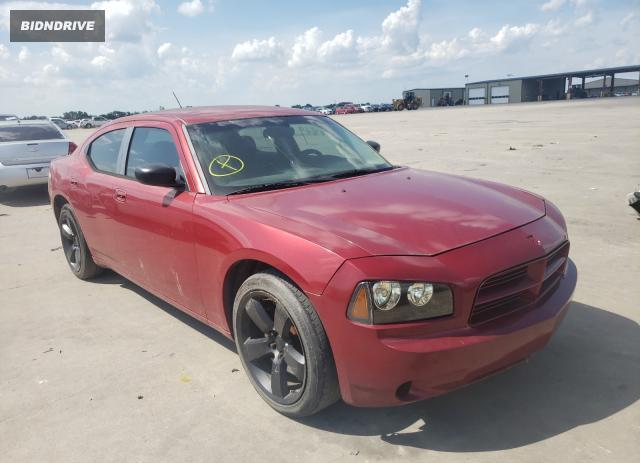 Lot #1771961072 2008 DODGE CHARGER salvage car